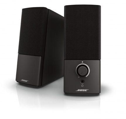 best desktop speakers 2017