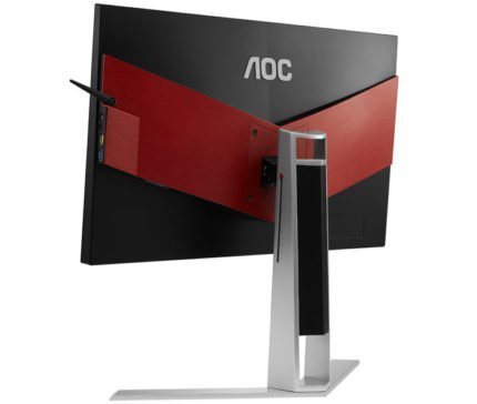aoc agon ag251fz review